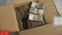 顾客提七袋一元纸币买车 店员全体出动数3小时