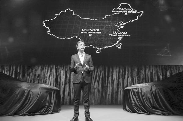 沃尔沃旗舰轿车S90全部在华生产