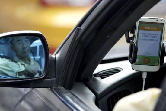 网约车准入退出流程发布 5年内每年检1次