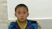 急寻贵州遵义12岁男孩李治成