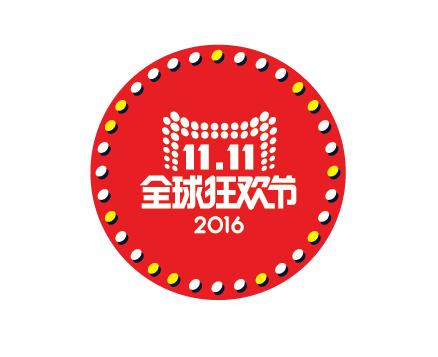 2016天猫双11狂欢节
