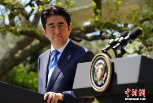 安倍将借APEC举行首脑会议 称TPP形势非常严峻