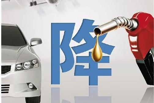 11月16日成品油价或迎年内最大跌幅