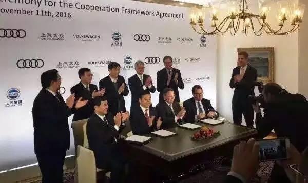 上汽大众与奥迪签署合作协议 两大悬疑待解