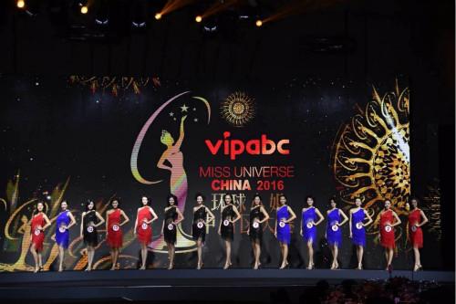 2016中国环球小姐圆满落幕 总决赛现场众星璀璨