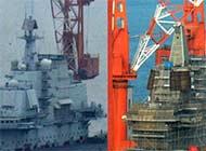 001A与辽宁舰同角度对比区别大