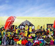 第五届8264滑雪公开赛精彩启程