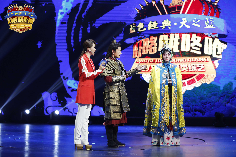 《叮咚2》戴荃全新创编 李谷一:说中国话是一贯主张