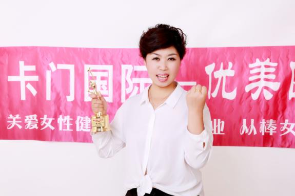 对外汉语老师到微商大咖李玉惠:终于有时间旅游了