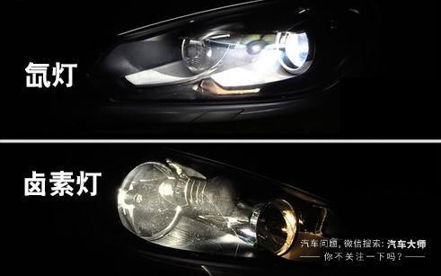 卤素大灯比氙气大灯差?为什么这么多车在用它