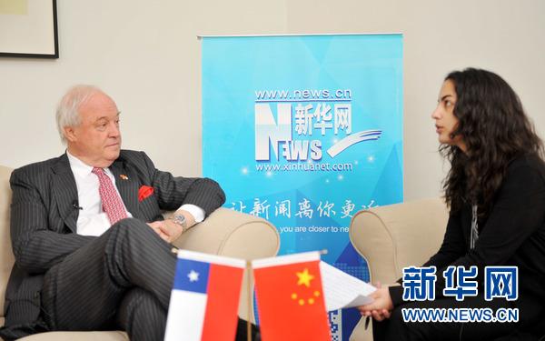 智利驻华大使:中国是智利最重要的贸易伙伴