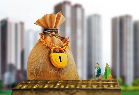 南京土拍:开发商拿地须用自有资金