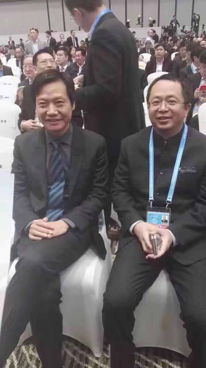 世界互联网大会开幕式:雷军和周鸿�t又坐在一起