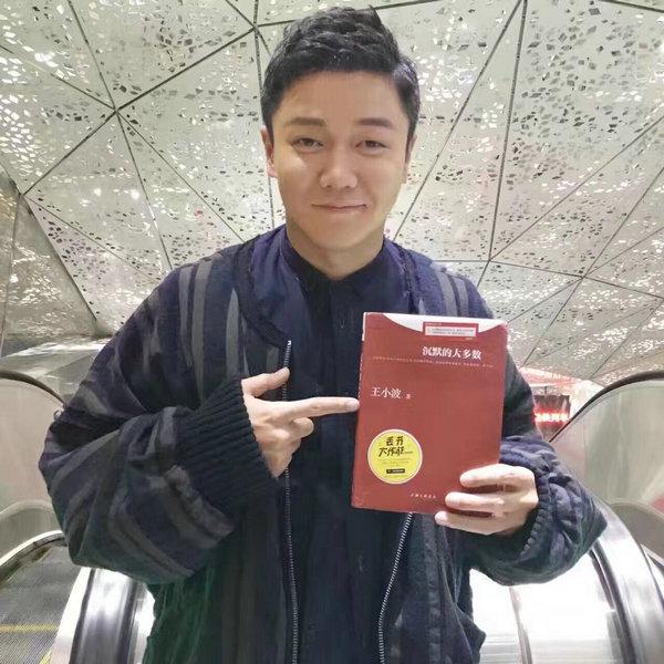 """肖央现身北京地铁 为""""行走的图书馆""""助力"""