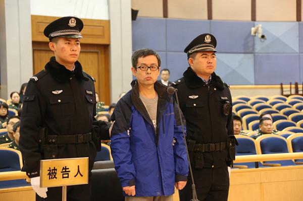 北京六建原部门副总受审:所有贪污源于海外工程工人罢工