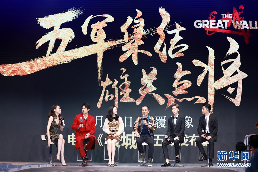 张艺谋电影《长城》 向全世界讲中国故事