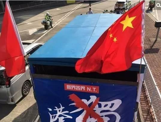 被废香港议员向英国求救,而英国人居然还有脸提鸦片战争?