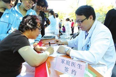 山西合力推进家庭医生签约服务