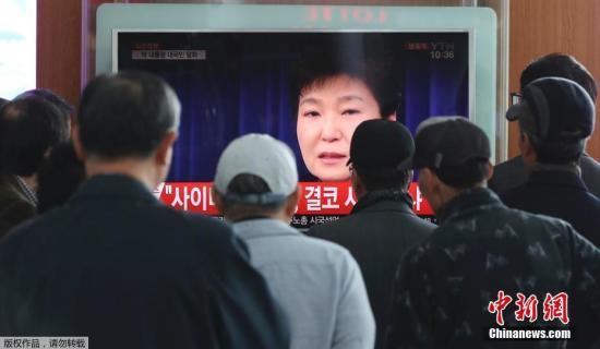 韩国会通过法案 设独立检察组调查朴槿惠亲信干政门