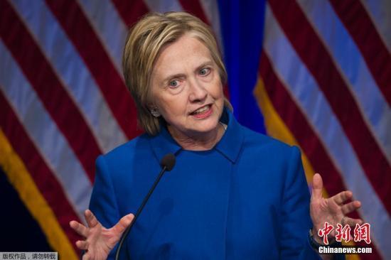 败选后希拉里首度公开露面 称大选凸显美国对立