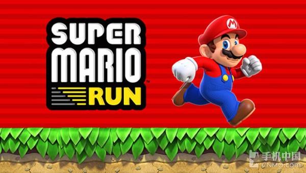 超级马里奥Run下月15日上线 准备好了吗