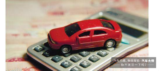 汽车保险如何买更划算?这些搭配总有一种适合你