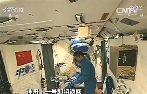 中国航天员今日返回地球 回来前他们都要干什么?