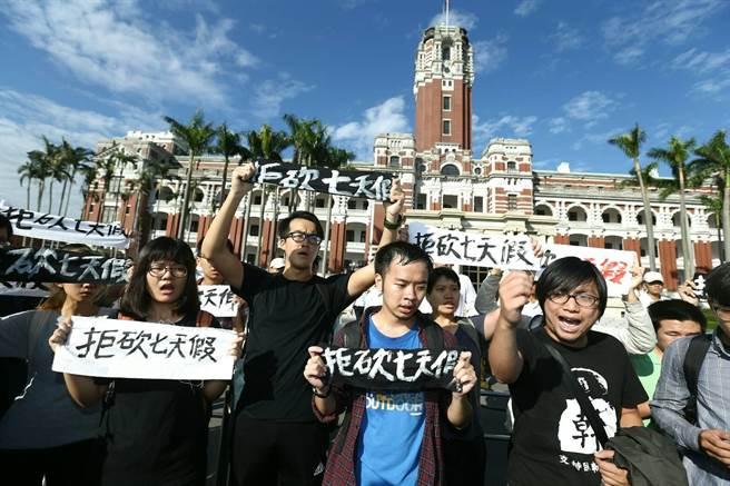 """抗议""""一例一休"""" 学生劳团冲明升国际官邸"""
