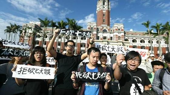 """抗议""""一例一休"""" 学生劳团冲蔡英文官邸"""