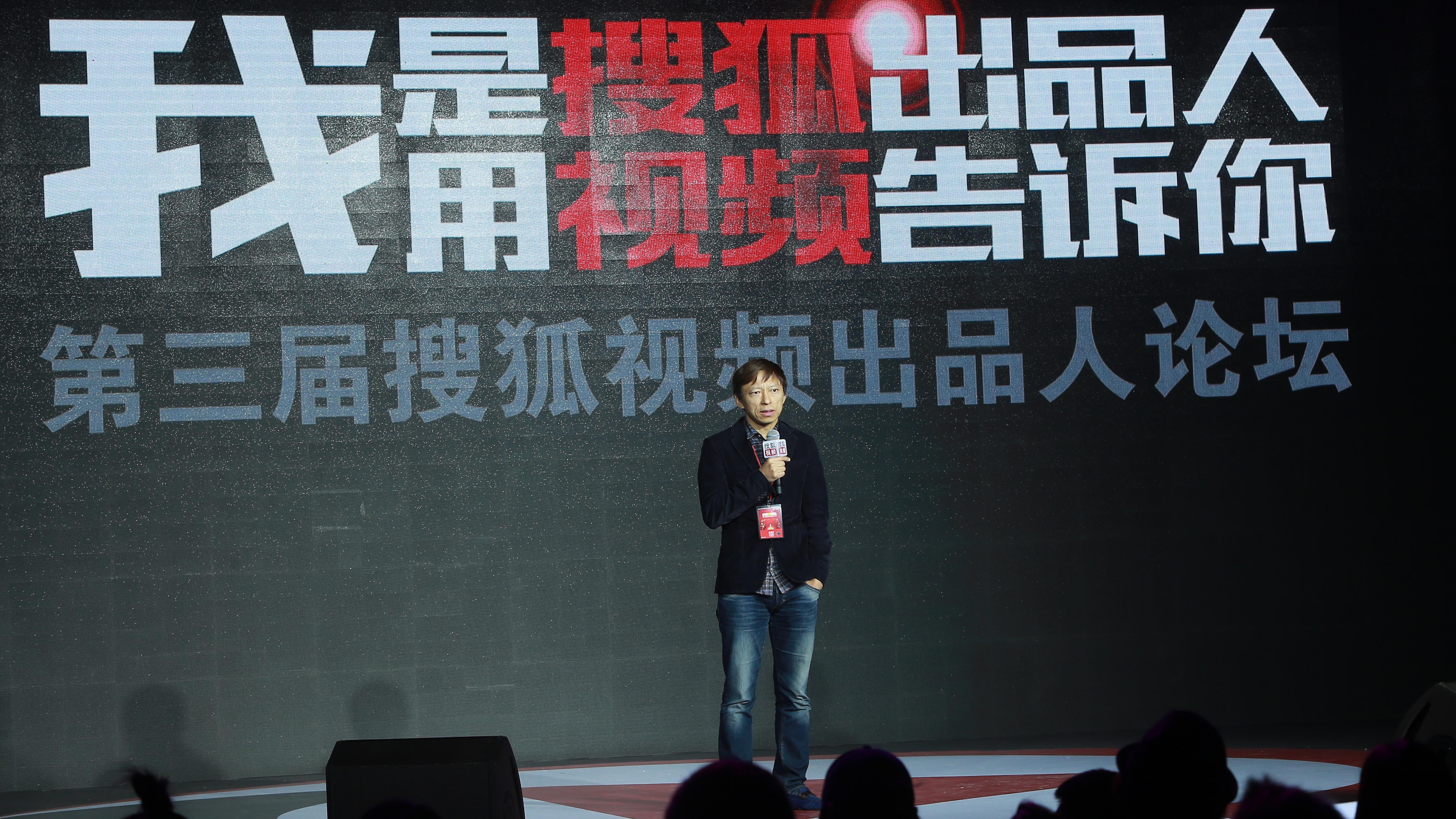 搜狐张朝阳:我们在下一盘好棋 未来将重新爆发