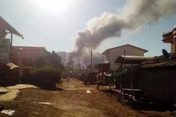 缅北勐古、棒赛等地发生武装冲突 有流弹落入中国境内