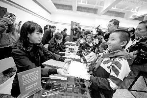 北京冬奥会会徽征集