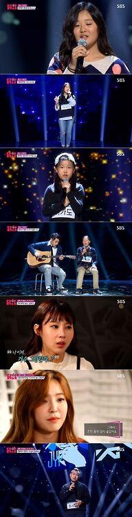韩选秀节目《KPOP STAR》第六季首播 收视率良好
