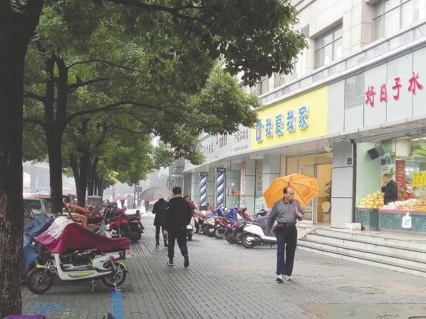 经纪人侵占百万租金 杭州我爱我家被暂停网签资格