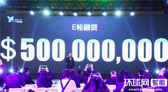 一下科技E轮获5亿美元融资 赵丽颖出任副总裁