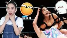 脑洞大开!岛国女摔跤手比赛脱内衣