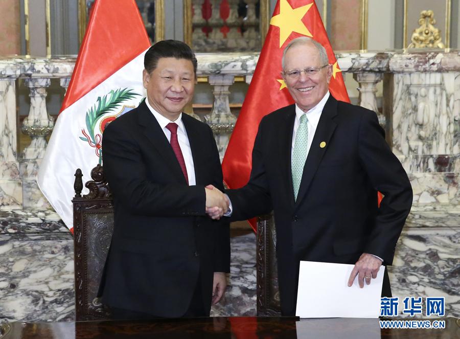习近平同秘鲁总统库琴斯基举行会谈