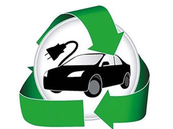 对新能源汽车补贴政策的分析建议