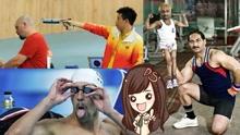 里约奥运会搞笑趣事盘点