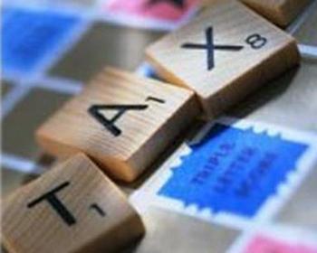 首套房贷款利率有望纳入个税抵扣选项