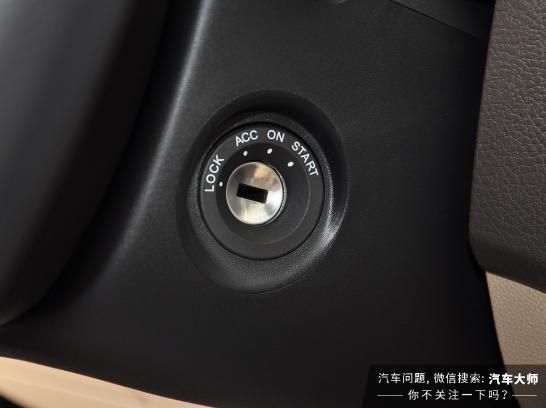 钥匙孔上四个档是不是摆设 如果不注意很毁车