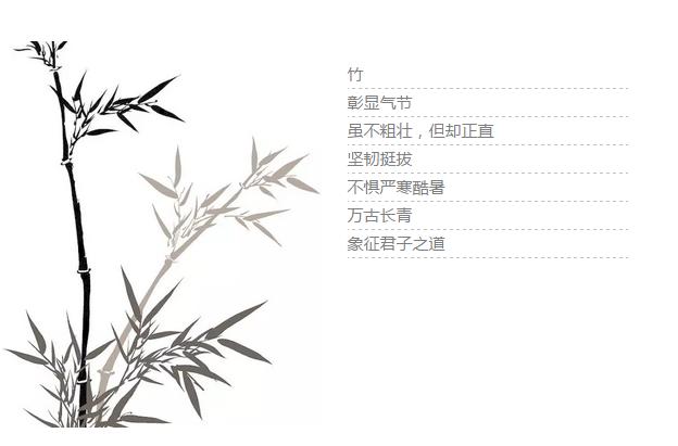 """赛菲尔原创高级定制珠宝《永恒》喜获中国""""天工奖""""银奖殊荣"""