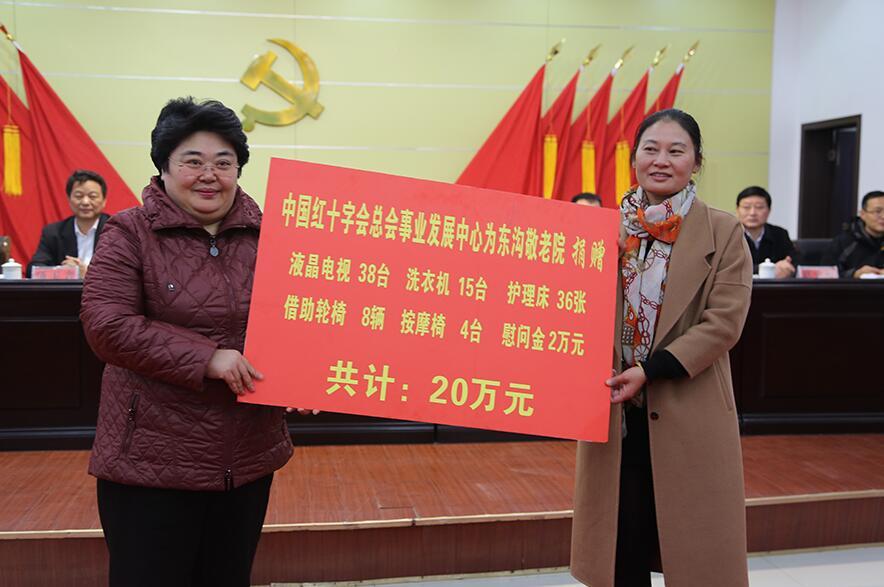 中国红会事业发展中心赴盐城阜宁慰问失能老人