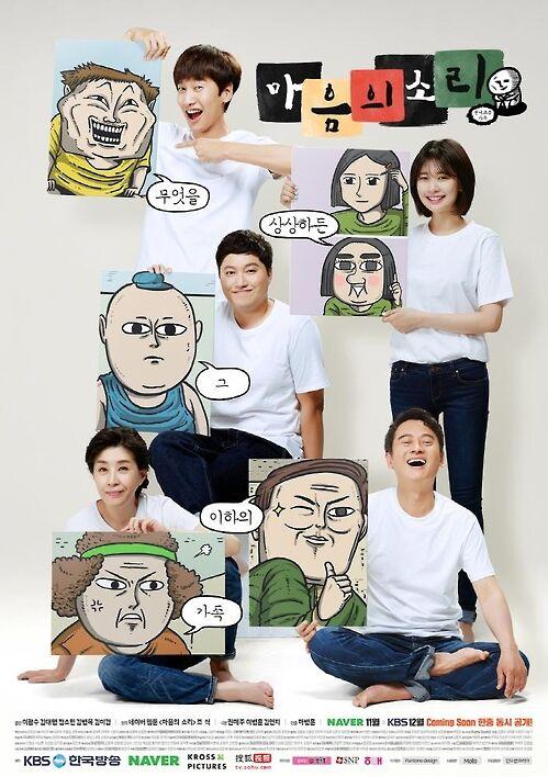 李光洙主演网剧《心声》 将在首尔办签名会