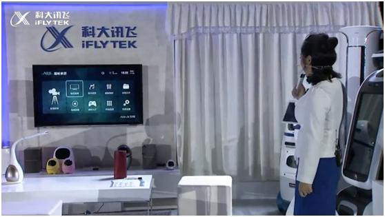 科大讯飞举办2016新品发布会 智能家居再升级