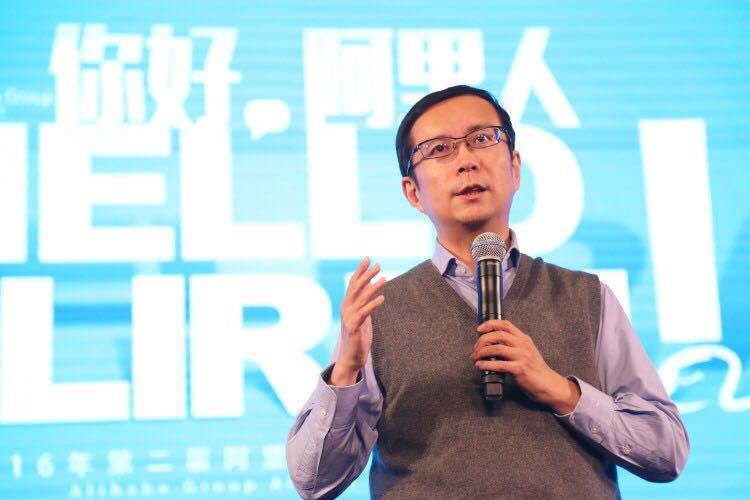 """阿里CEO张勇寄语""""校友"""":业务无边界,乐见新伙伴"""