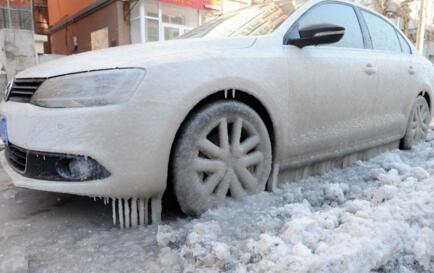 冬天车子冻住不可怕 最怕用错误方法来解冻