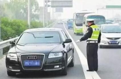 如果车内装有这三个东西 小心交警找上你