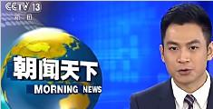 日本福岛再遭6.1级地震 无海啸警报
