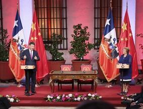 习近平同智利总统巴切莱特举行会谈